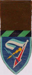 תג חטיבה 7 כפי שהיה בתקופת גייסות השריון