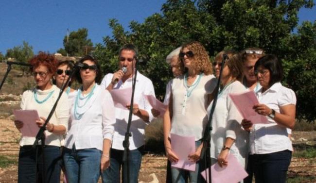 מקהלת כרמי יוסף