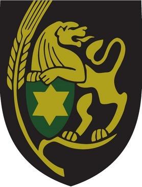 תג חטיבת השריון 274