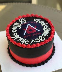 עוגה לידי כהן מאסטר גאנר