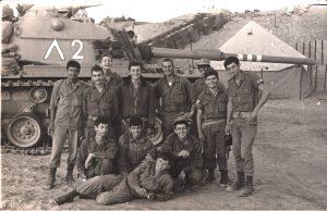 ספטמבר 1969 בחצר המעוז נראת מחלקת טנקים מפלוגה ג' מגדוד 79 .