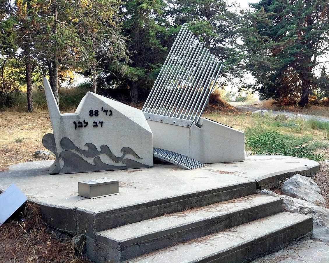 האנדרטה לחללי יחידת דב לבן גדוד 88