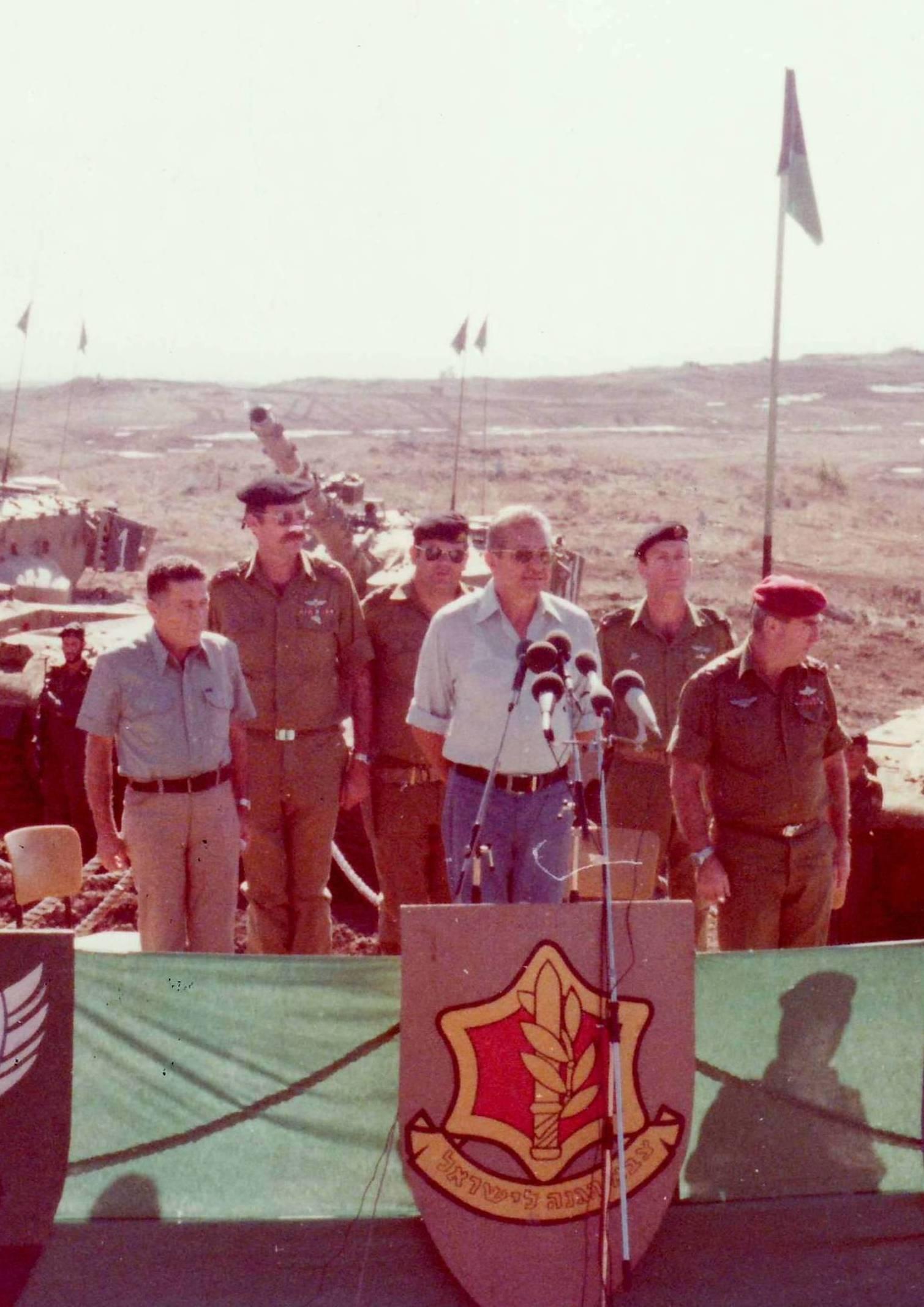 טקס קליטת מרכבה סימן 1 ב-1979