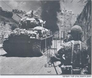 הטנק הראשון, מגדוד 95, פורץ לעיר העתיקה בירושלים במלחמת ששת הימים