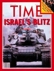 שער עיתון ה-טיים המודיע על המתקפה הישראלית בלבנון