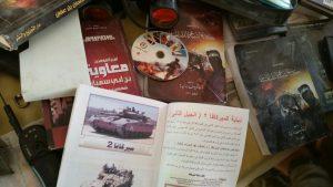 """ידיעון תח""""ש של החמס - לומדים על השריון הישראלי"""
