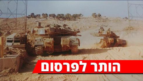 טנקים ברצועת הבטחון והכיתוה הותר לפרסום